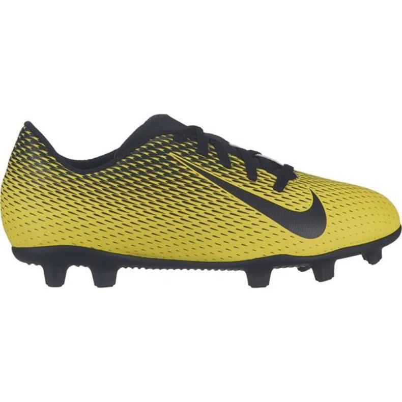 Beltéri cipő Nike Bravatax Ii Ic M 844441-701 sárga sárga