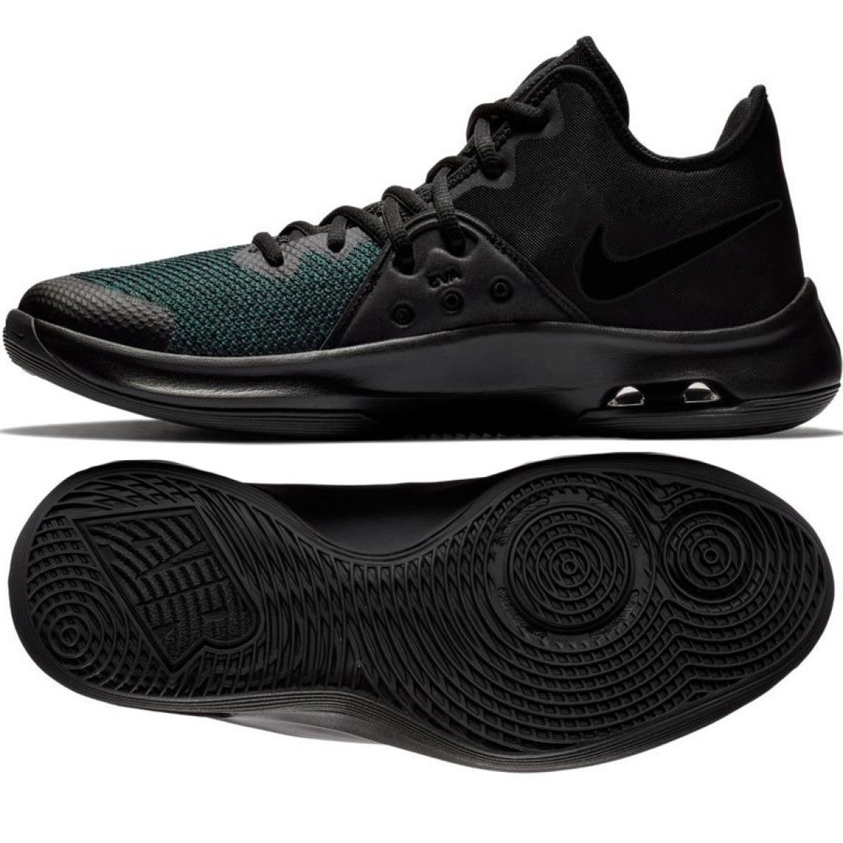 Kosárlabda cipő Nike Air Versitile Iii M AO4430 002 fekete fekete