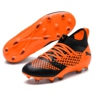 Futballcipő Puma Future 2.3 Netfit Fg Ag Szín Sh Jr 104836 02 narancs narancs 4