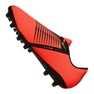 Nike Phantom Vnm Pro AG-Pro M AO0574-600 futballcipő narancs narancs 1